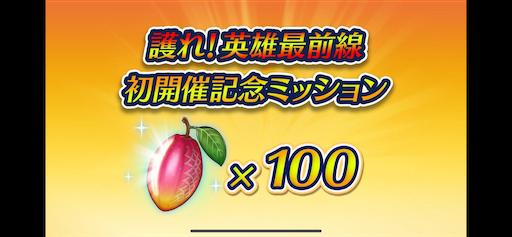f:id:Ad_sakutaro:20200814121557p:image