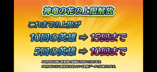f:id:Ad_sakutaro:20200814121620p:image