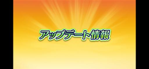 f:id:Ad_sakutaro:20200814121640p:image