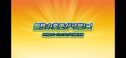f:id:Ad_sakutaro:20200814121658p:image