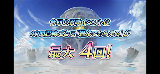 f:id:Ad_sakutaro:20200814121706p:image