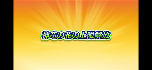 f:id:Ad_sakutaro:20200814121718p:image