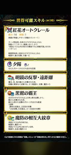 f:id:Ad_sakutaro:20200815122835p:image