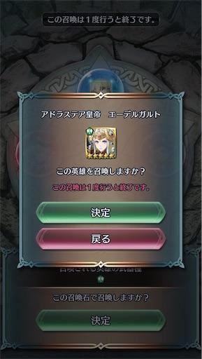 f:id:Ad_sakutaro:20200818185302j:image