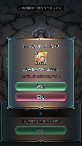 f:id:Ad_sakutaro:20200818185311j:image