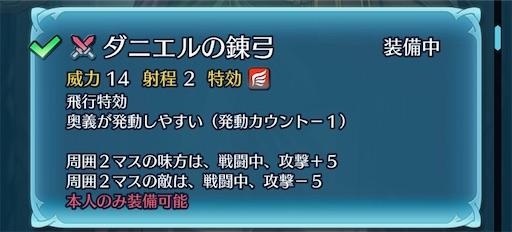 f:id:Ad_sakutaro:20200824183419j:image