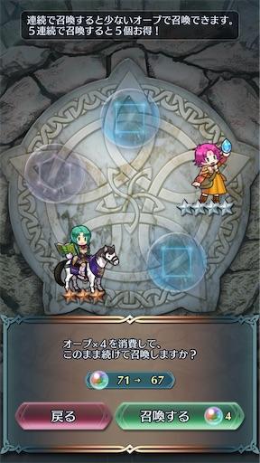 f:id:Ad_sakutaro:20200825104438j:image