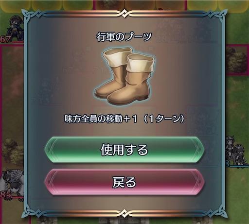 f:id:Ad_sakutaro:20200827125911j:image