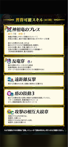 f:id:Ad_sakutaro:20200830120336p:image