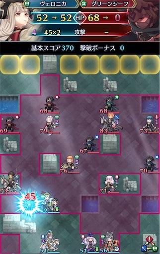 f:id:Ad_sakutaro:20200901201444j:image