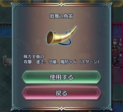 f:id:Ad_sakutaro:20200901201517j:image