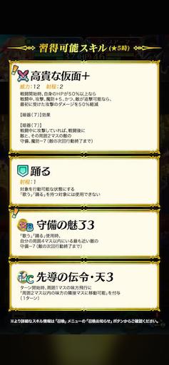 f:id:Ad_sakutaro:20200906120413p:image