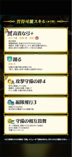 f:id:Ad_sakutaro:20200906120428p:image