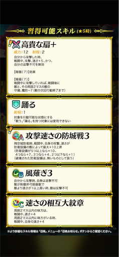 f:id:Ad_sakutaro:20200906121150p:image