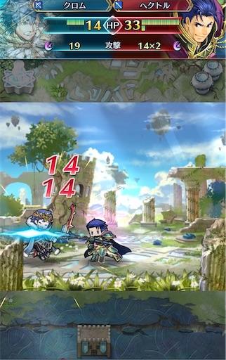 f:id:Ad_sakutaro:20200907174505j:image
