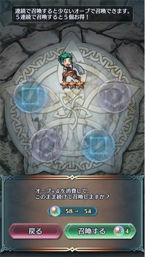 f:id:Ad_sakutaro:20200908171116j:image