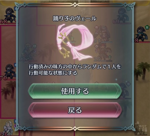 f:id:Ad_sakutaro:20200908230319j:image