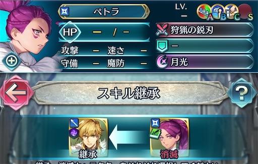 f:id:Ad_sakutaro:20200909195228j:image