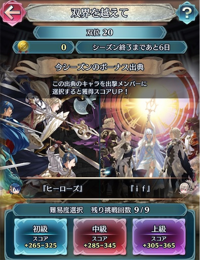 f:id:Ad_sakutaro:20200915184229j:image
