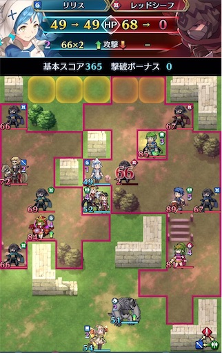 f:id:Ad_sakutaro:20200915202338j:image