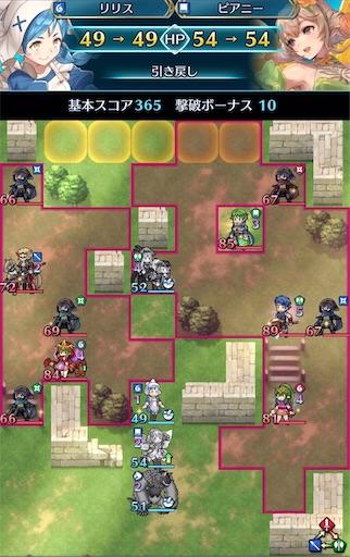 f:id:Ad_sakutaro:20200915202407j:image