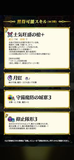 f:id:Ad_sakutaro:20200917120954p:image