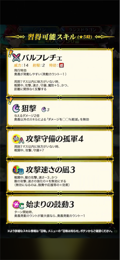 f:id:Ad_sakutaro:20200917120957p:image