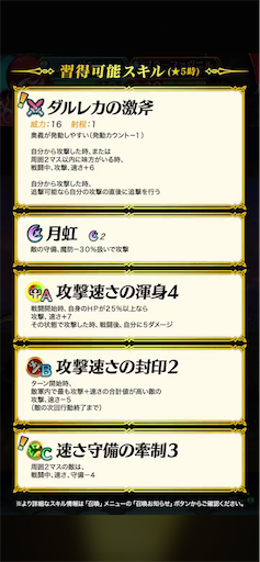 f:id:Ad_sakutaro:20200917121030p:image