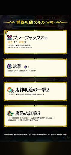 f:id:Ad_sakutaro:20200917121035p:image