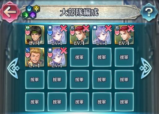 f:id:Ad_sakutaro:20200918212347j:image