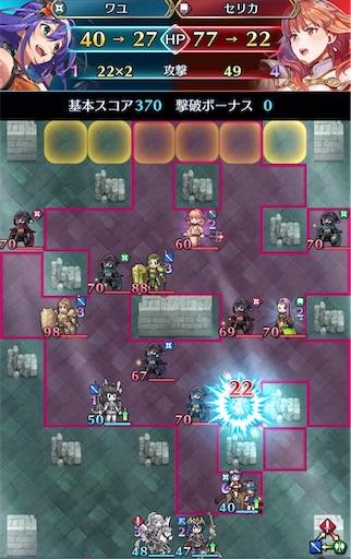 f:id:Ad_sakutaro:20200922184826j:image