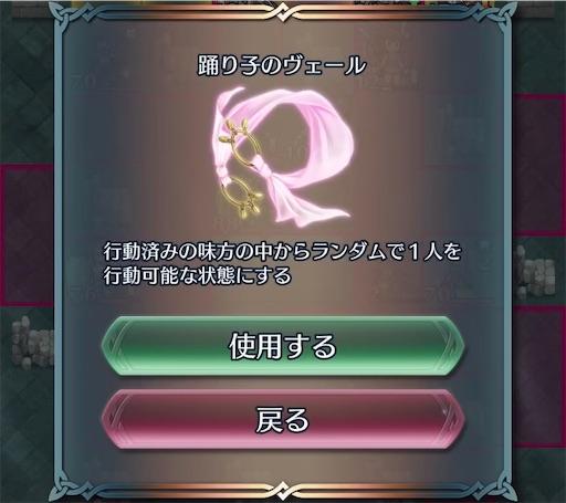 f:id:Ad_sakutaro:20200922184938j:image