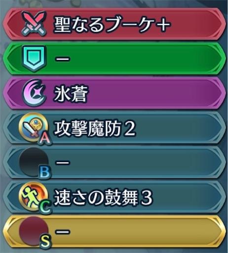 f:id:Ad_sakutaro:20200924181240j:image