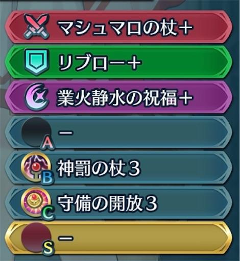 f:id:Ad_sakutaro:20200924181245j:image