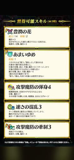 f:id:Ad_sakutaro:20200929124457p:image