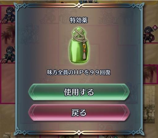 f:id:Ad_sakutaro:20200929190218j:image