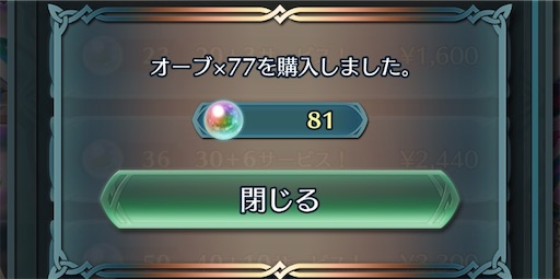 f:id:Ad_sakutaro:20201002193022j:image