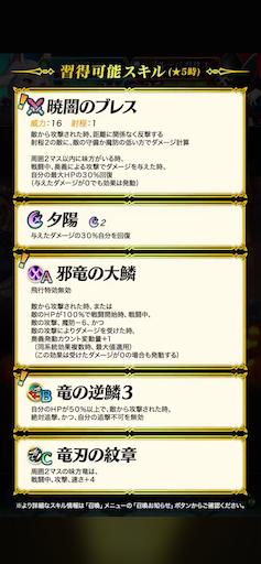 f:id:Ad_sakutaro:20201006123111p:image