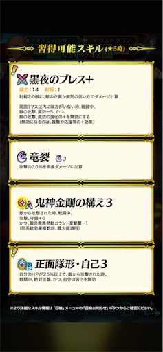 f:id:Ad_sakutaro:20201006123144p:image