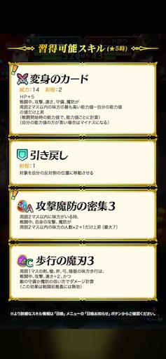 f:id:Ad_sakutaro:20201006123151p:image