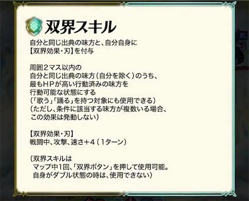 f:id:Ad_sakutaro:20201006123154j:image