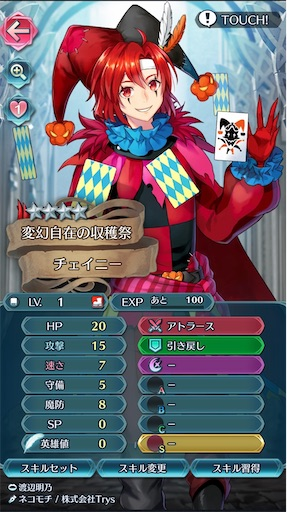 f:id:Ad_sakutaro:20201008173114j:image