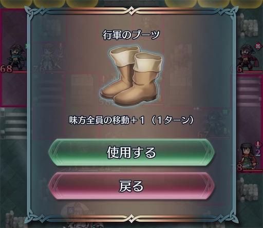 f:id:Ad_sakutaro:20201012183041j:image