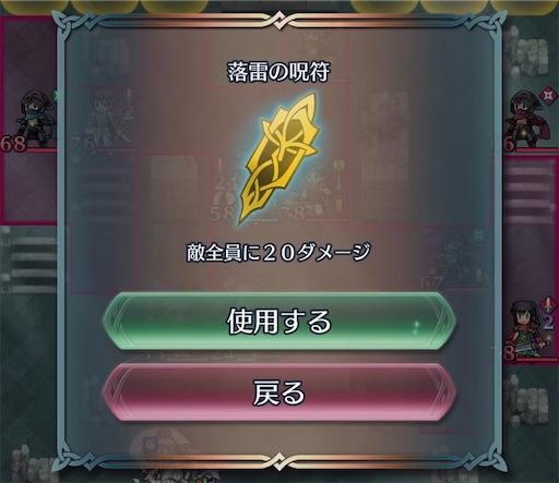 f:id:Ad_sakutaro:20201012183059j:image