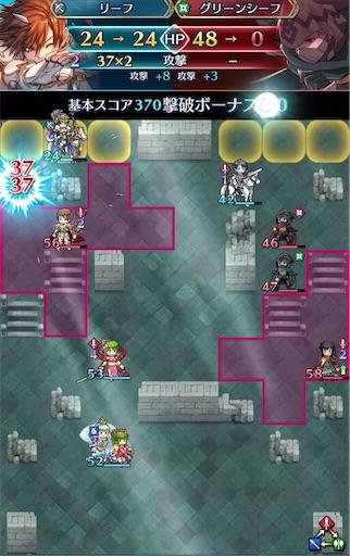 f:id:Ad_sakutaro:20201012183117j:image