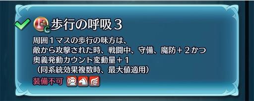 f:id:Ad_sakutaro:20201012205249j:image