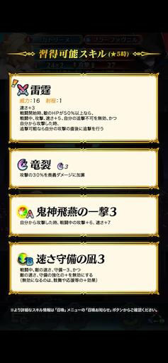 f:id:Ad_sakutaro:20201016121040p:image