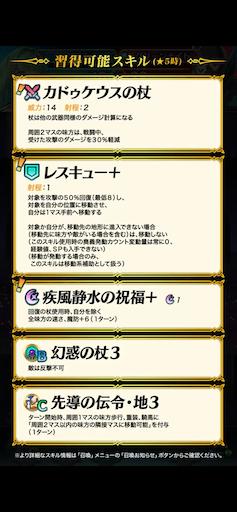f:id:Ad_sakutaro:20201016121048p:image