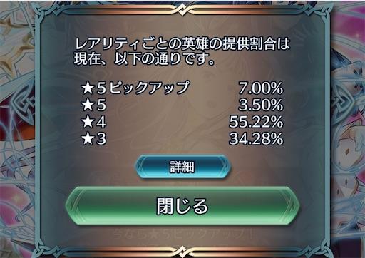 f:id:Ad_sakutaro:20201020163248j:image