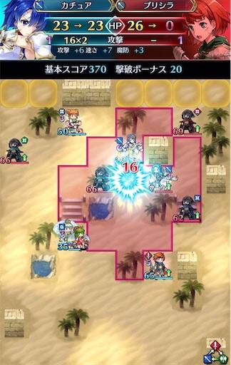 f:id:Ad_sakutaro:20201020174518j:image